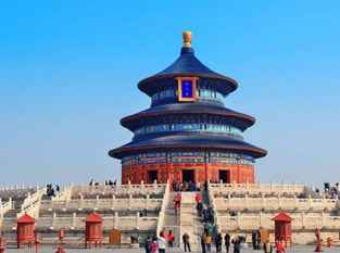 Tour du lịch Trung Quốc: Bắc Kinh – Thượng Hải – Hàng Châu 6 ngày