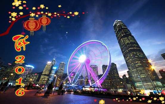 Du lịch Hồng Kông Tết Bính Thân 2016 Giá Tốt từ TP.HCM