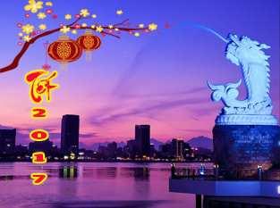 Tour Đà Nẵng tết Đinh Dậu 2017 khởi hành từ TP.Hà Nội