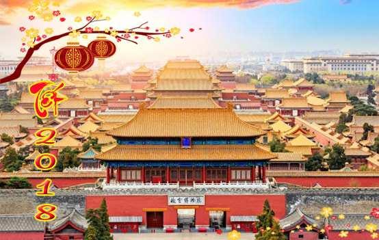 Du Lịch Trung Quốc Bắc Kinh Tết Âm Lịch 2018 từ Tp.HCM