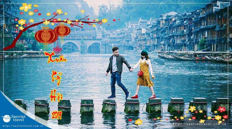 Du lịch Trung Quốc tết 2019 giá tốt dịp Tết Nguyên Đán từ TP.HCM