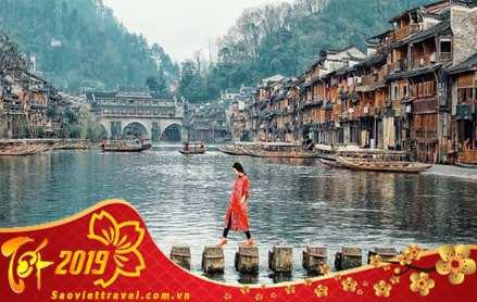 Du lịch Trung Quốc 5 ngày dịp Tết Nguyên Đán 2019 giá tốt từ Sài Gòn