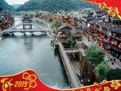 Tour du lịch Trung Quốc giá tốt nhất 2018 khởi hành từ Hà Nội