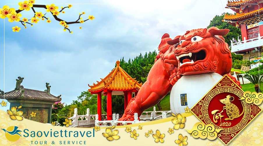 Du lịch Đài Loan tết 2021 – Cao Hùng – Nam Đầu – Đài Trung – Đài Bắc Giá tốt từ TP.HCM
