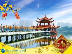 Du lịch Đài Loan tết 2020 – Cao Hùng – Nam Đầu – Đài Trung – Đài Bắc Giá tốt từ TP.HCM