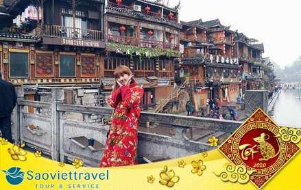 Tour Trung Quốc Tết Nguyên Đán 2020 – Trương Gia Giới – Thành cổ Phượng Hoàng 5N4Đ từ Sài Gòn giá tốt