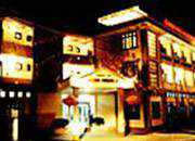 Khách sạn Auberge Đặng Trung